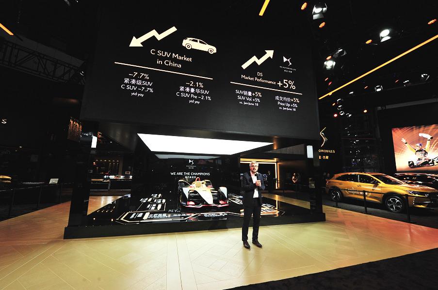 DS成都车展问答,重视四川市场,新能源车型将全系配备