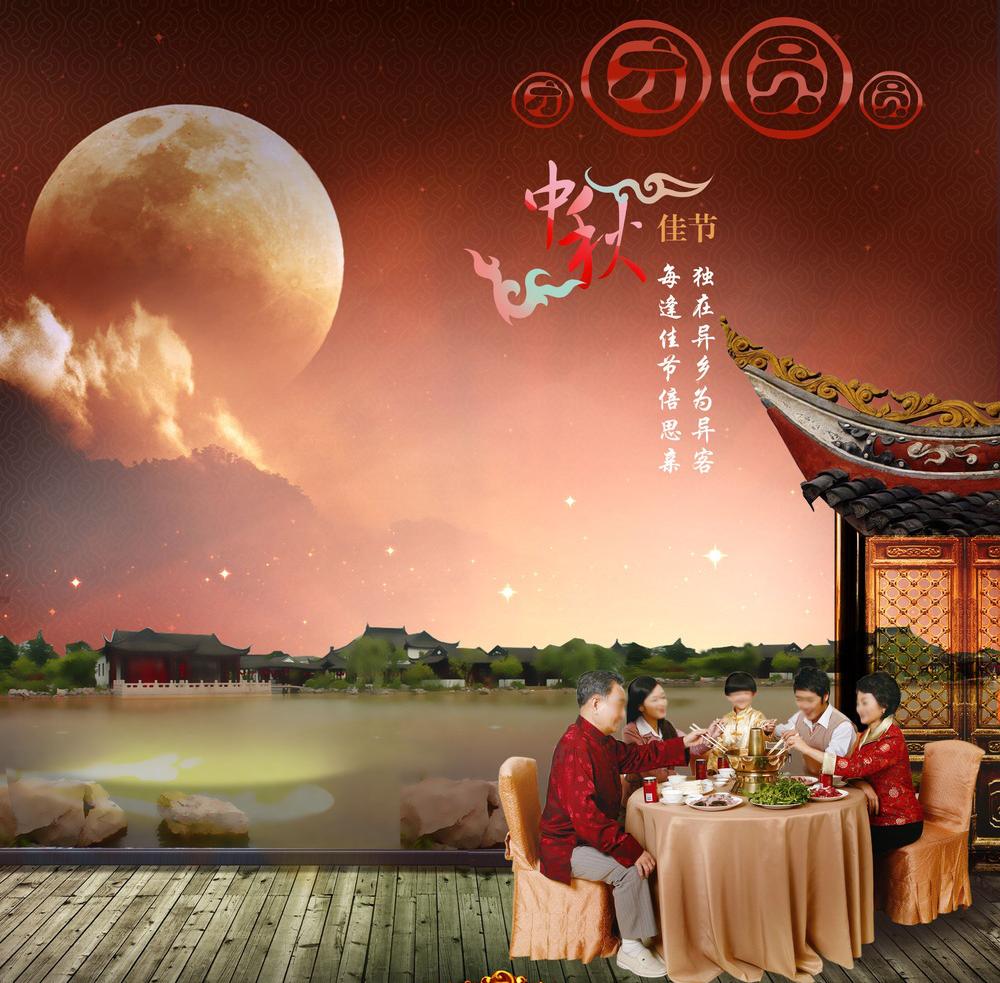 中秋佳节:从民俗文化中,了解中秋节的历史渊源与习俗