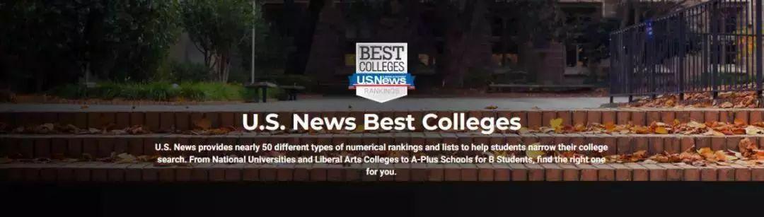 2020USnews美国大学综合排名最新出炉!普林斯顿蝉联第一!