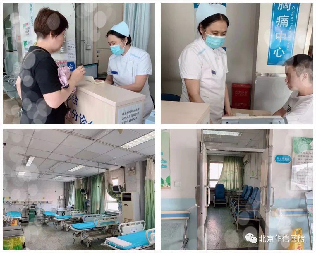 【服务质量提升 我们在行动】强化急诊预检分诊,提高急诊急救效率 急