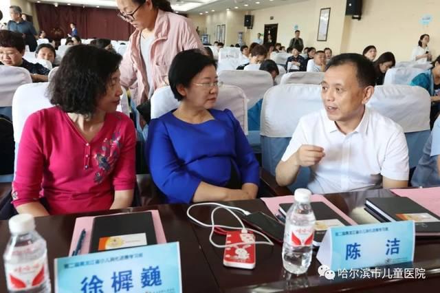 [学术 | 探讨医学热点  分享临床经验——哈尔滨市儿童医院举办第二