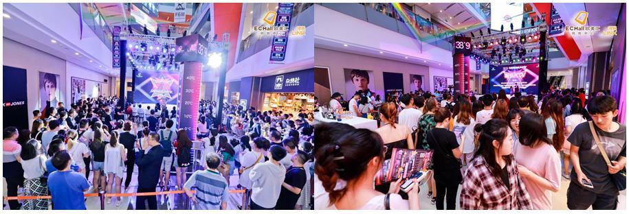 欧美汇购物中心9周年店庆,全民9BAR音乐节火爆人气点燃京西!