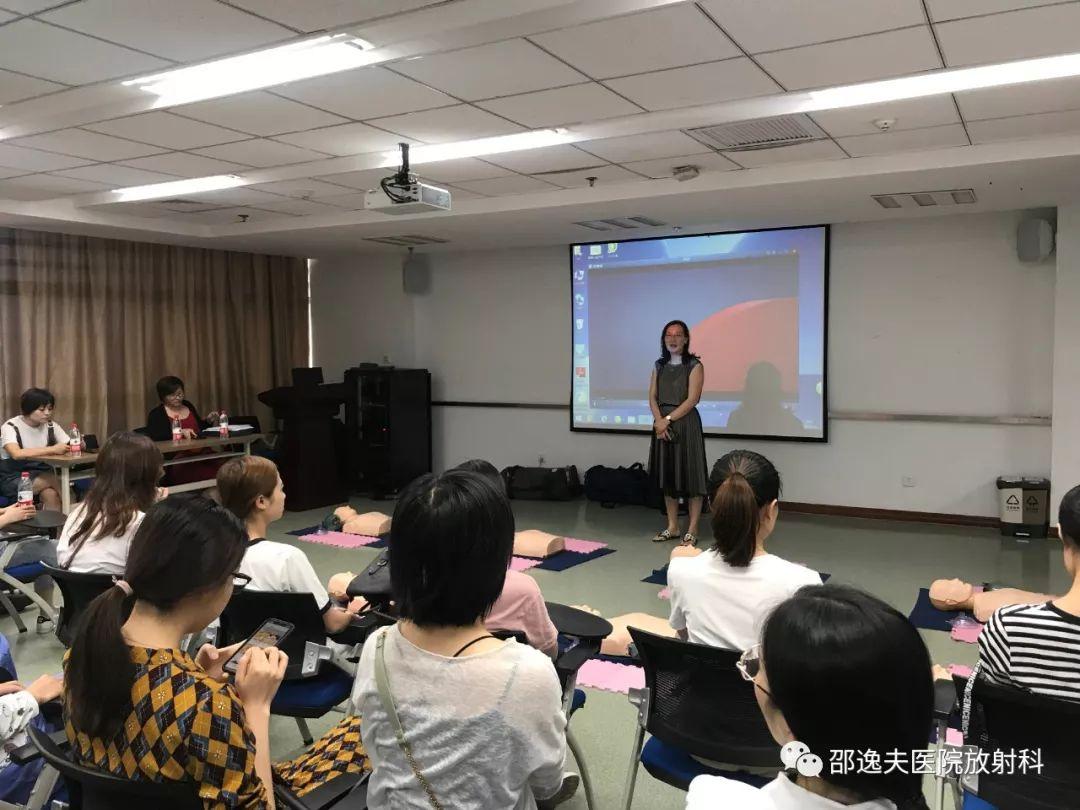 【【简讯】邵逸夫医院放射科成功举行美国心脏协会(AHA)基础生命支持