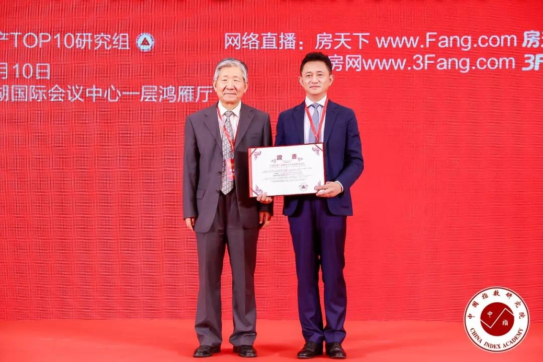 中海地產品牌價值蟬聯行業第一 達910億元