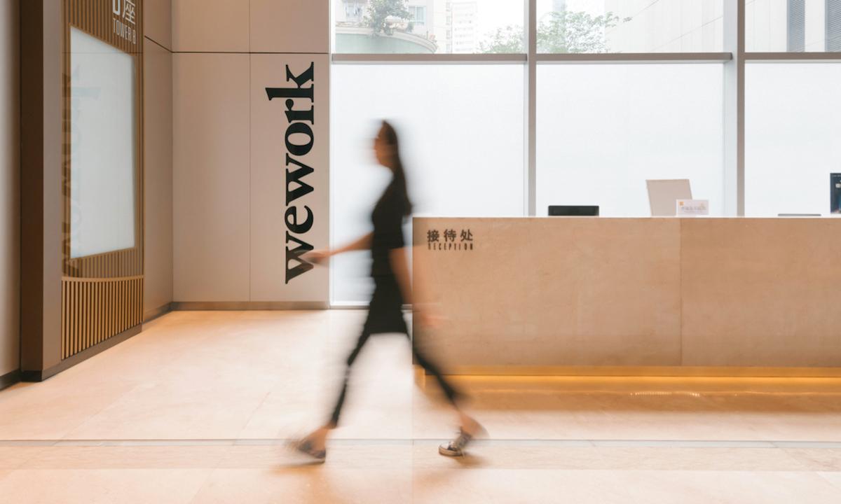 传软银敦促WeWork搁置IPO,或因估值腰斩