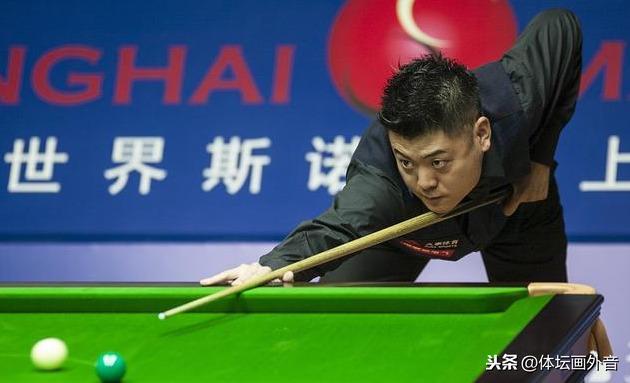 斯诺克上海大师赛梁文博6-4宾汉姆中国业余高手0-6世锦赛四强