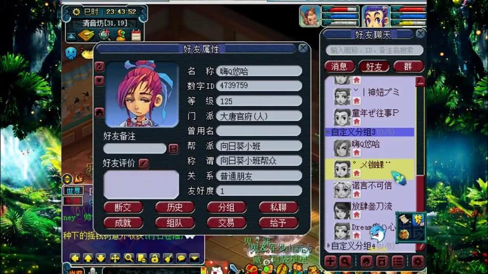梦幻西游:十年没登陆的老玩家,当初不能佩戴的武器如今也能用了