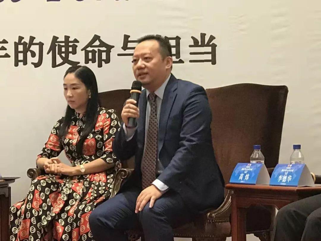 """安发总裁高炜参加""""华裔杰青论坛"""""""