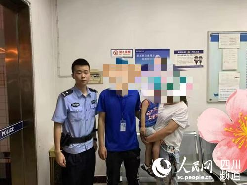 乐山一小孩教师节活动上走失民警帮助其找到家长