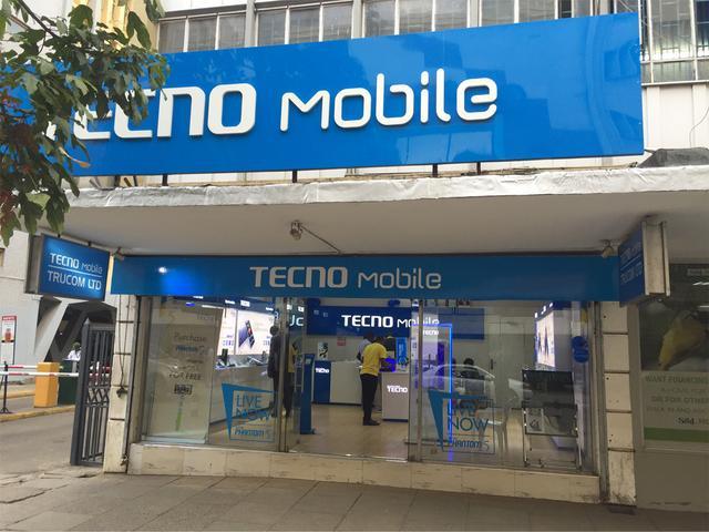 """""""非洲手机之王""""将上市!存在科技成色不足、市场竞争激烈等隐忧"""