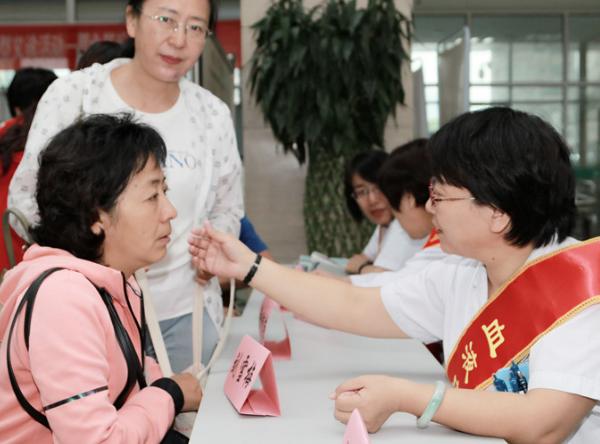 内蒙古人民医院举办世界淋巴瘤日多学科联合义诊