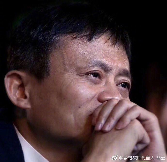 pp电子游戏-马云退休启示录:第一代互联网创始人老去,谁来接棒?