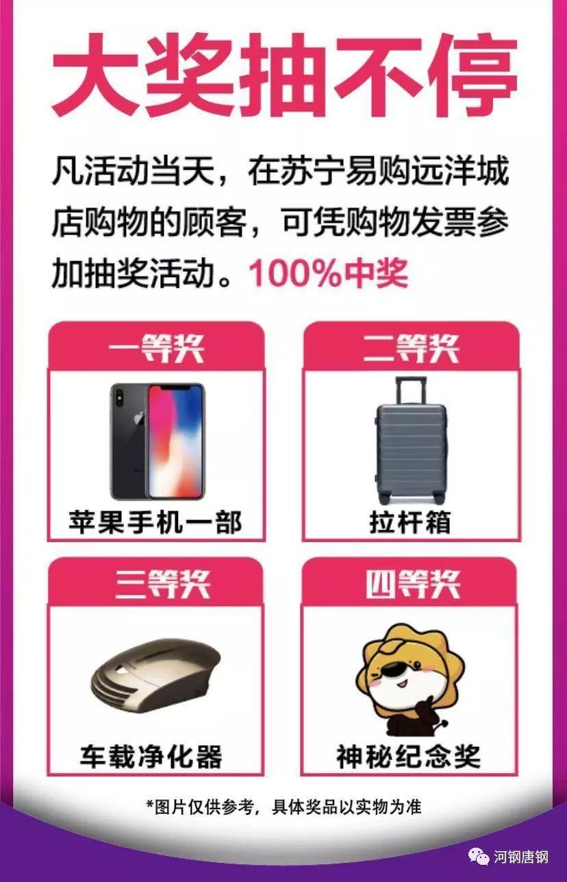 【苏宁工资福利、薪酬待遇】苏宁易购集团股份有限公司 - 职...