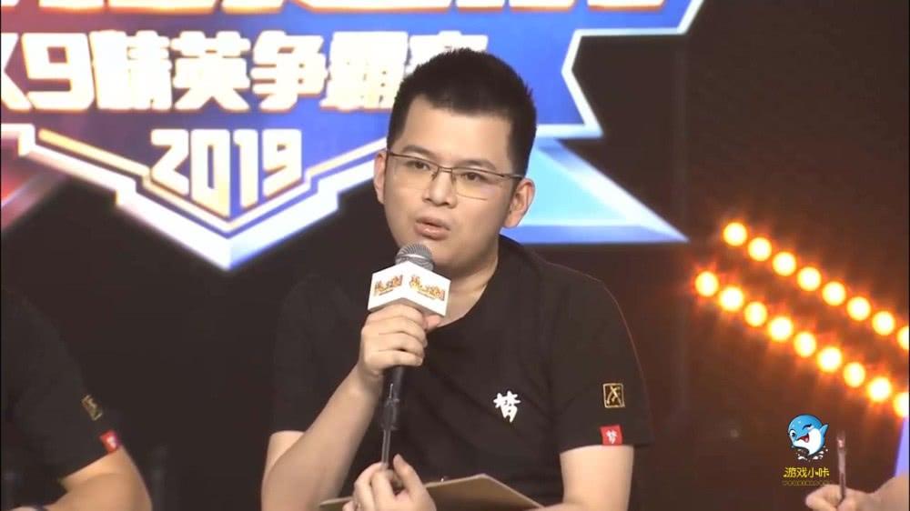 梦幻西游:上海见面会,玩家问策划关于三界功绩修改,针对工作室