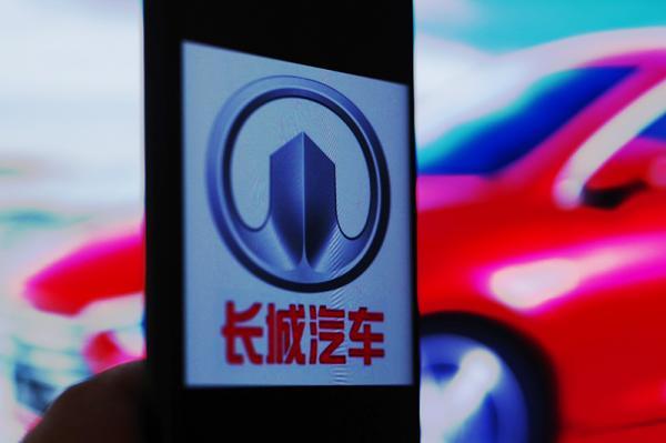 长城汽车公布大规模股权激励计划,近2000员工获2%股权