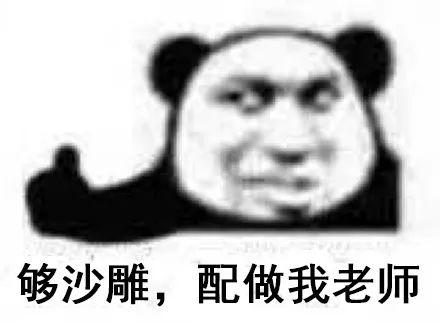 2019欧美搞笑排行榜_达人殿堂 EzNewLife