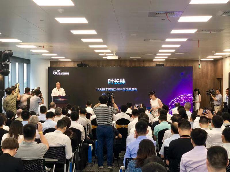 """华为叶长林:华为积极支撑上海""""双千兆""""战略"""