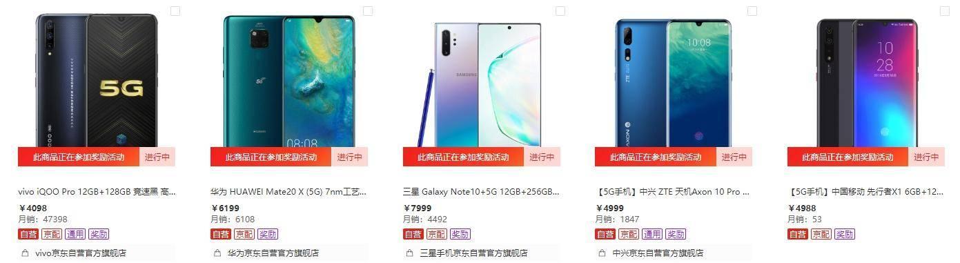 国内5G手机销量对比:为何iQOO Pro能遥遥领先?