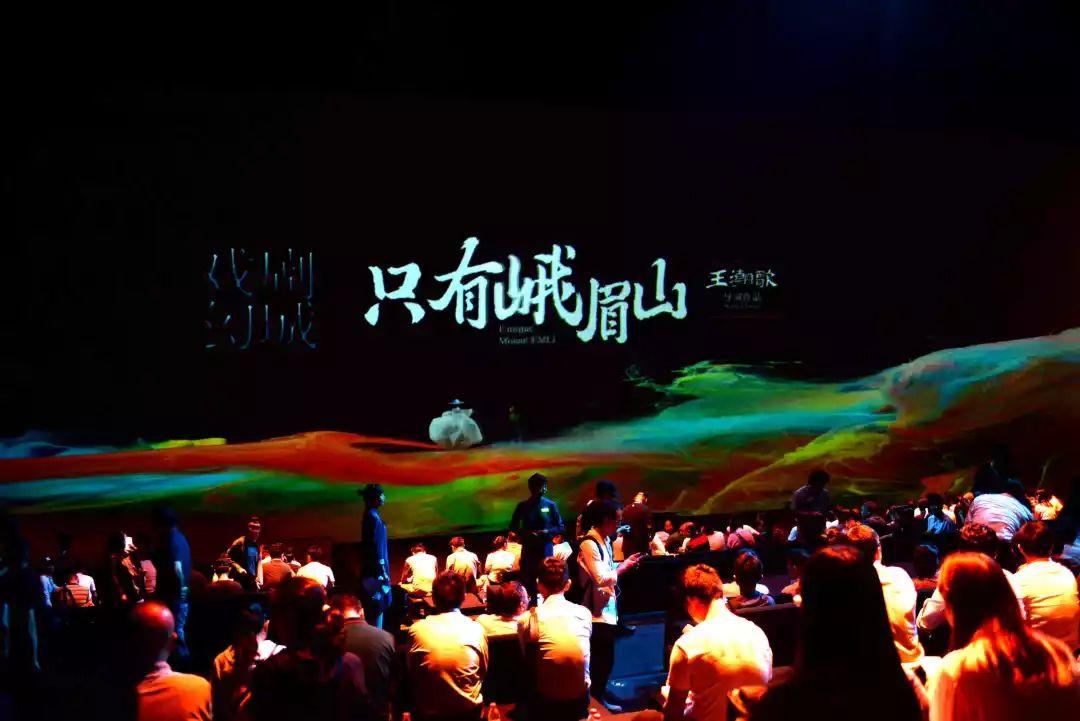 乐山2021年gdp_乐山大佛图片
