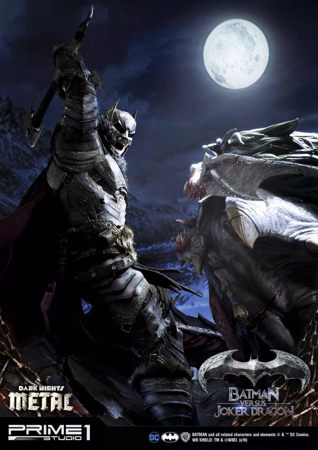 蝙蝠侠对这种金属的调查最终导致来自黑暗多元宇宙的7个邪恶版蝙蝠侠