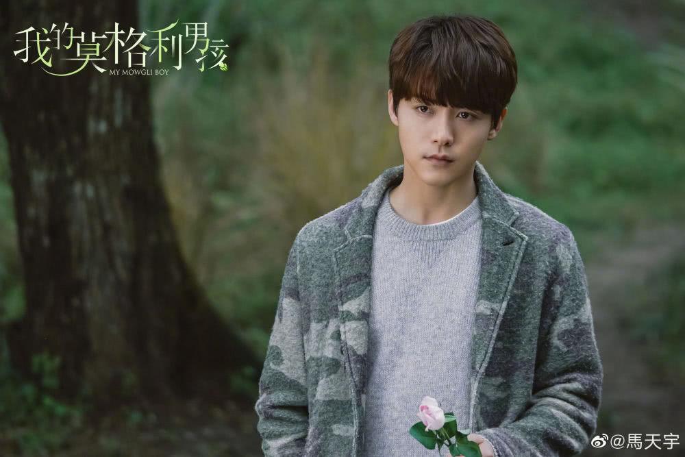 """莫格利""""狼""""友马天宇携手杨紫""""格凌童话""""低碳爱情到底是什么样"""