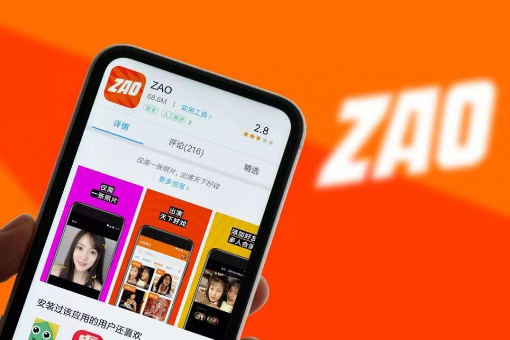 """""""ZAO""""不到的小时代,还能好好玩个视频社交吗"""