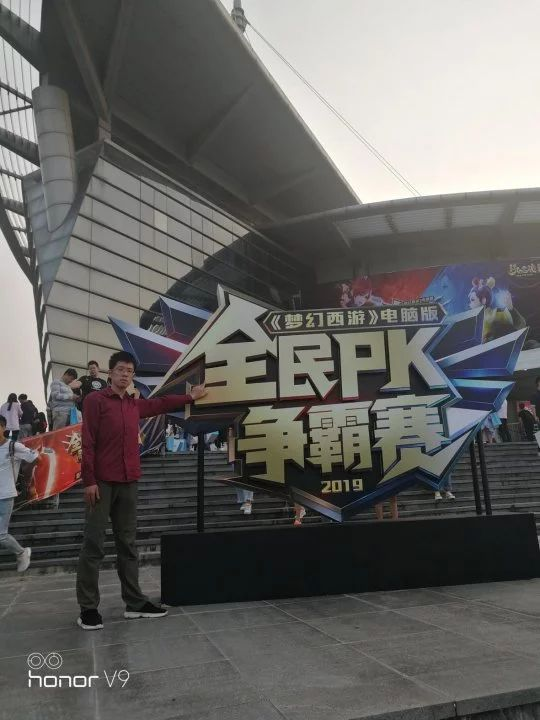 """梦幻西游玩家全民PK偶遇策划""""新丁""""咨询了两个硬核问题"""