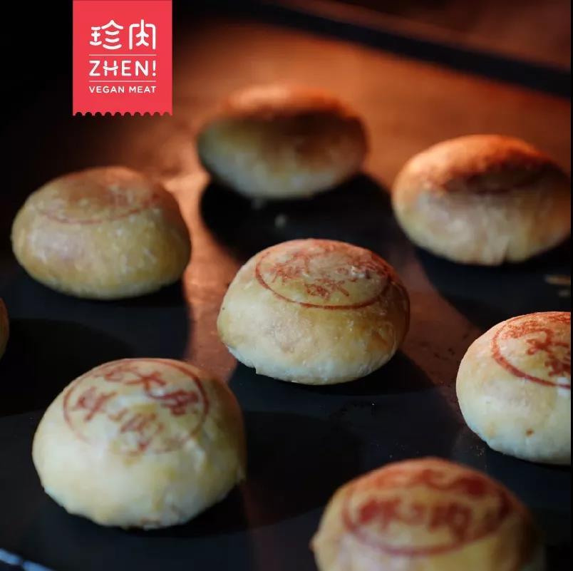 通赢优采 中国 人造肉第一股 正式上线 1000份人造肉月饼3分钟售罄
