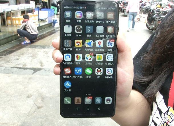 贵阳的哥捡到手机不还,还将乘客微信卸载!处理结果来了