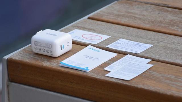 网络调查赚钱:口袋里的电量救星 Anker快速充电套装体验