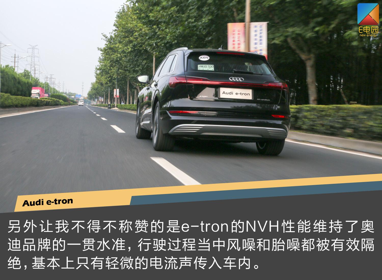 特斯拉阻击战已打响 奥迪e-tron会不会重新定义豪华纯电动SUV?(第1页) -
