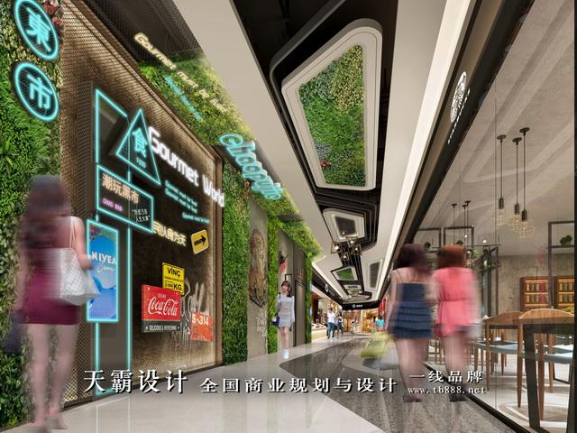 大型广场综合体装修设计效果图:河南锐思城市室内外效果图h1z1建筑设计图片