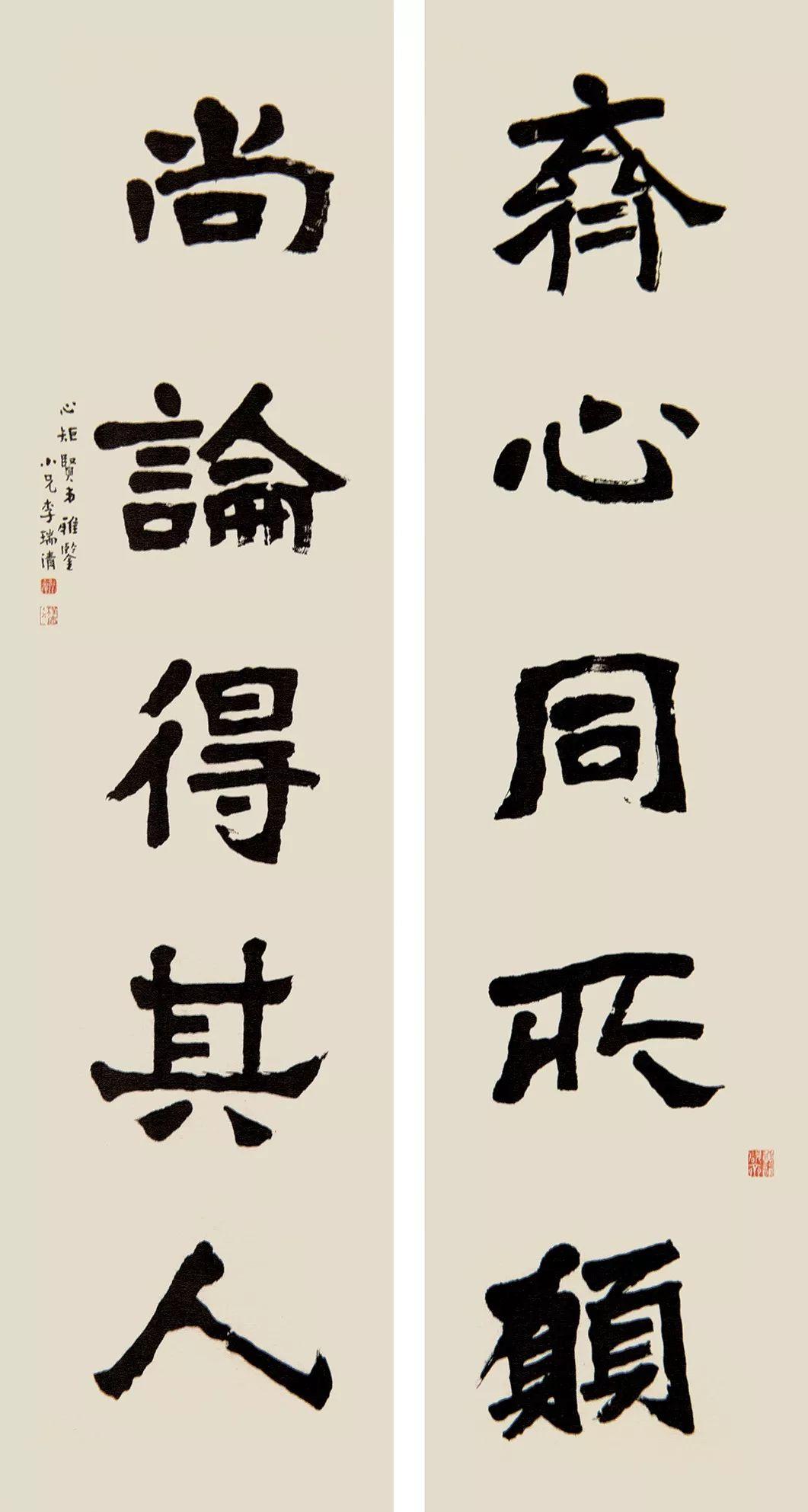 隶书笔画写法图解_魏碑的基本笔画写法_魏碑的基本笔画写法画法