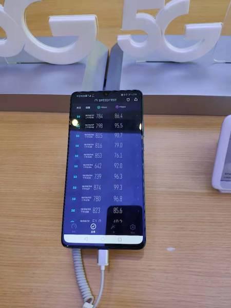 苹果缺席5G手机发布,网络覆盖落地还需时间
