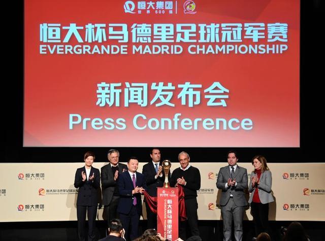 恒大杯马德里冠军赛秋季赛来袭 锻炼价值获皇马青训总监肯定