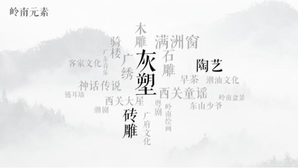 """怡境根植本土学问 带""""非遗""""走入寻常百姓家"""