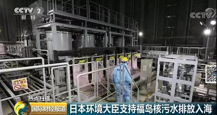 百万吨福岛核污水或排放入海?!日本环境大臣支持:别无他法