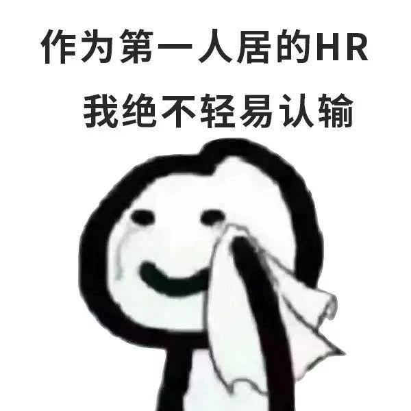 中国男篮遭遇滑铁卢,除了谩骂和指责,我们还能做些什么图片