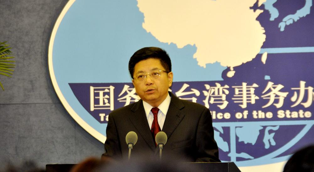 如何看待新党公布的一国两制台湾方案国台办回应