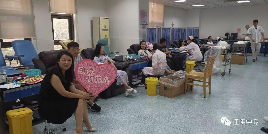 【校園新聞】特殊的教師節——江陰中專組織教師無償獻血