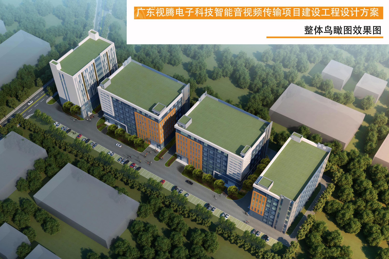 上杭县最新规划图