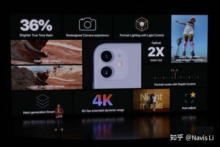 苹果 2019 秋季发布会,有哪些值得关注的信息?