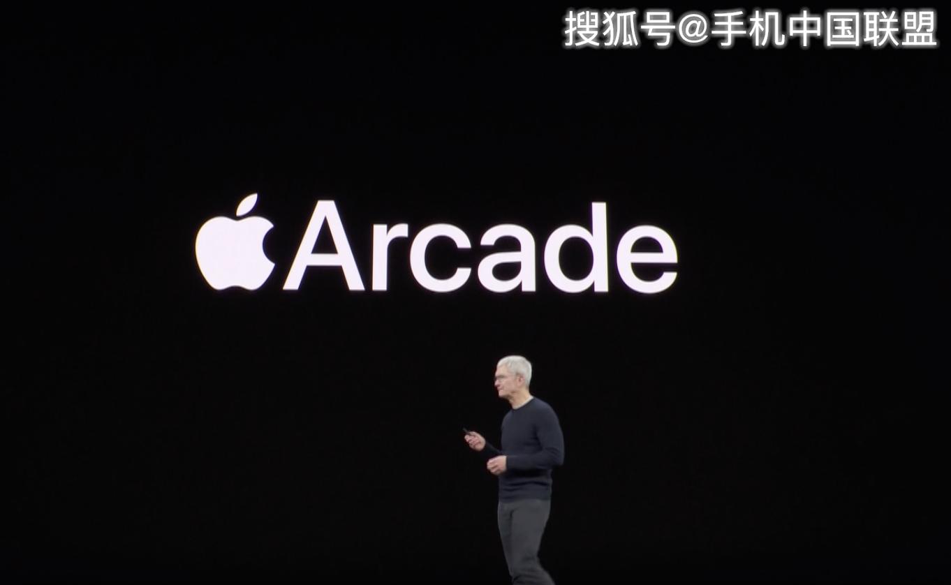 每月4.99美元!苹果正式推出Arcade游戏服务