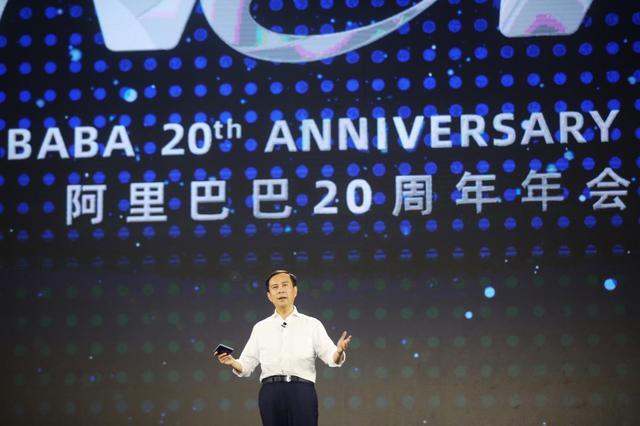 张勇感谢马云并定下阿里新目标:五年实现超10万亿消费总规模