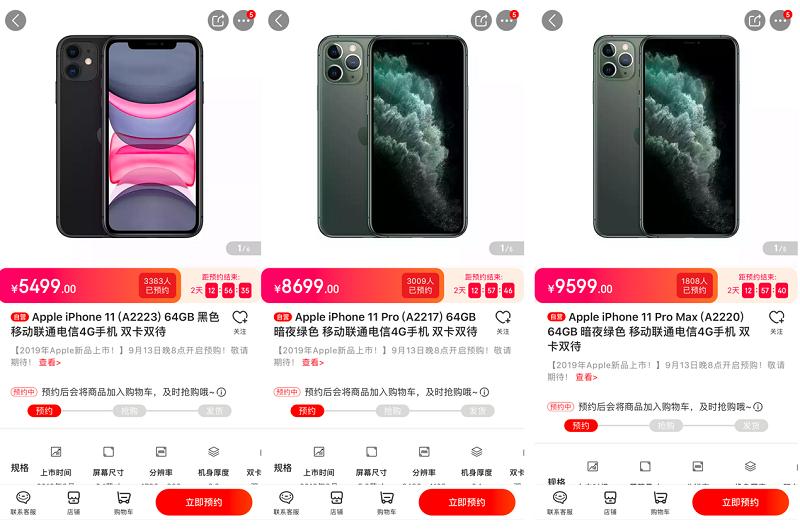 买Apple新品上京东,一站式换新可享千元补贴
