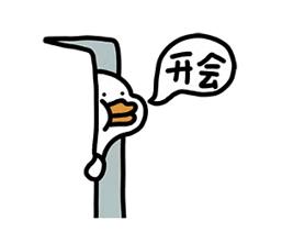 """留学时讯丨啄木鸟2元""""书店""""秋日回春啦 5"""