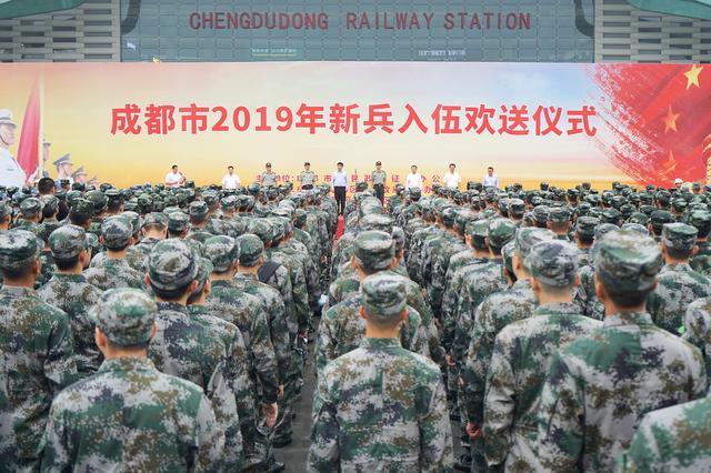 金秋送子赴军营,热血男儿踏征程:成都市2019年新兵入伍欢送仪式在蓉举行