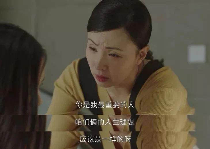 陶虹《小欢喜》里演霸道妈妈,现实中徐峥才是宠女儿的霸道老爸_霸道总