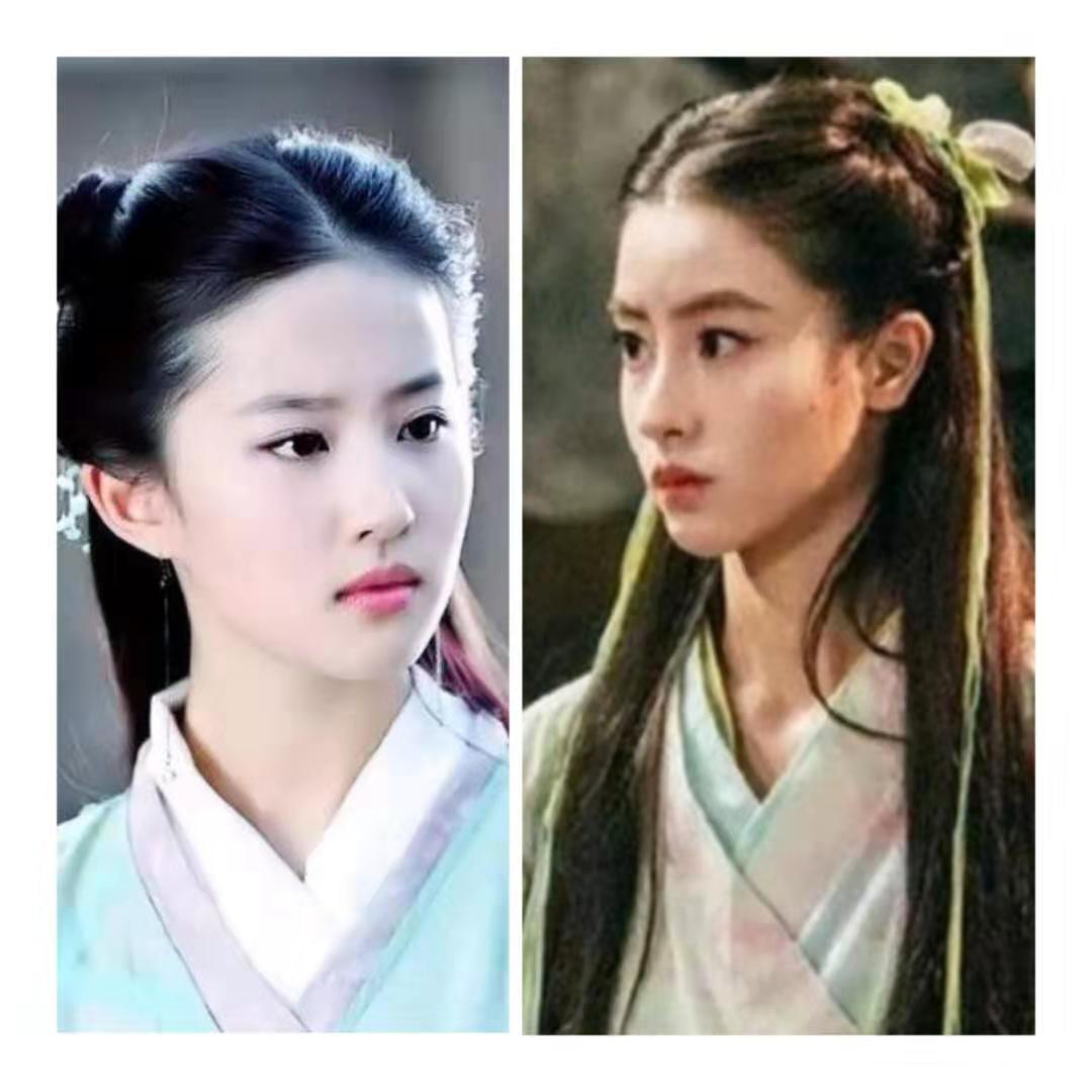 刘亦菲再次被模仿,毛小慧再演赵灵儿,是要将仙女路线复制黏贴吗