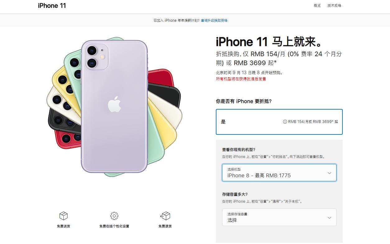 苹果下调iPhoneXR与iPhone8售价,这价格还能接受?